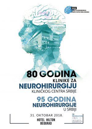 Proslava 80 godina Klinike za neurohirurgiju